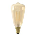 LED Squirrel Cage ST48
