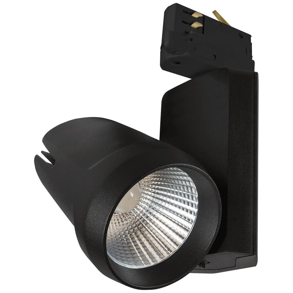 25w 4000k Black Ares Led Track Light With Adapter For Three Circuit Traffic System Dimmable